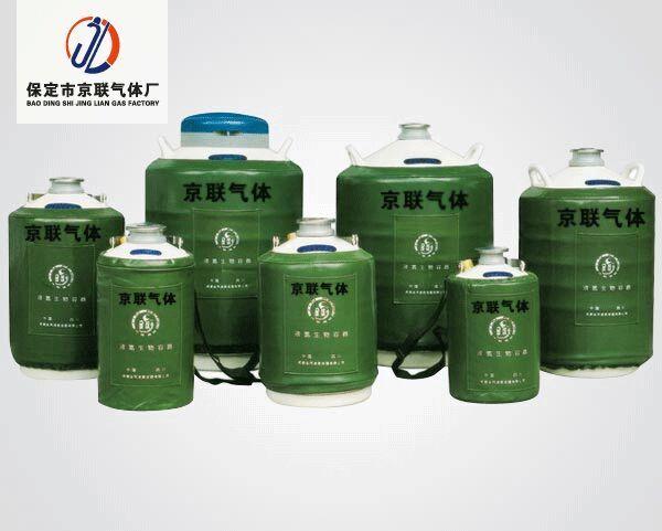 食品级液氮